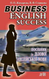 Business English success